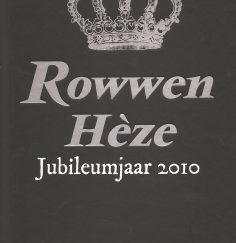 RH 2010 voor0001